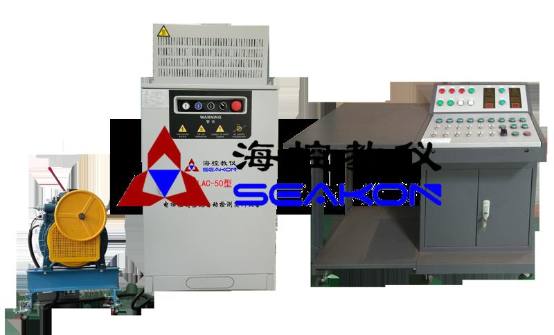 SKLAC-50型 电梯控制系统自动检测实