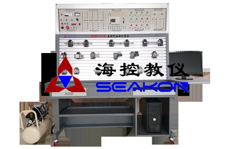 SKPMP-101型 透明气动实训装置