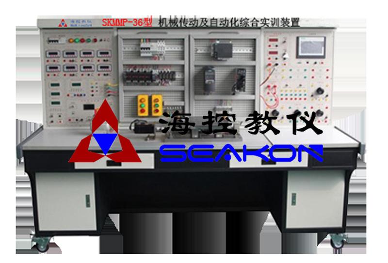 SKMMP-36型 机械传动及自动化综合实