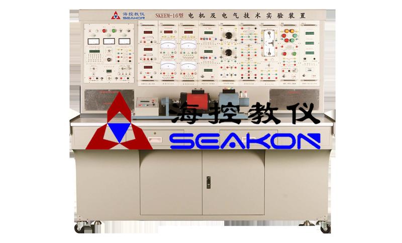 SKEEM-16型 电机及电气技术实验装置