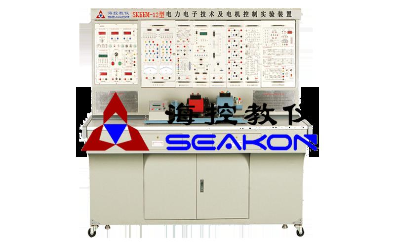 SKEEM-12型 电力电子技术及电机控制
