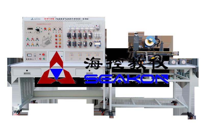 SK-M7120M型 平面磨床电气技能实训