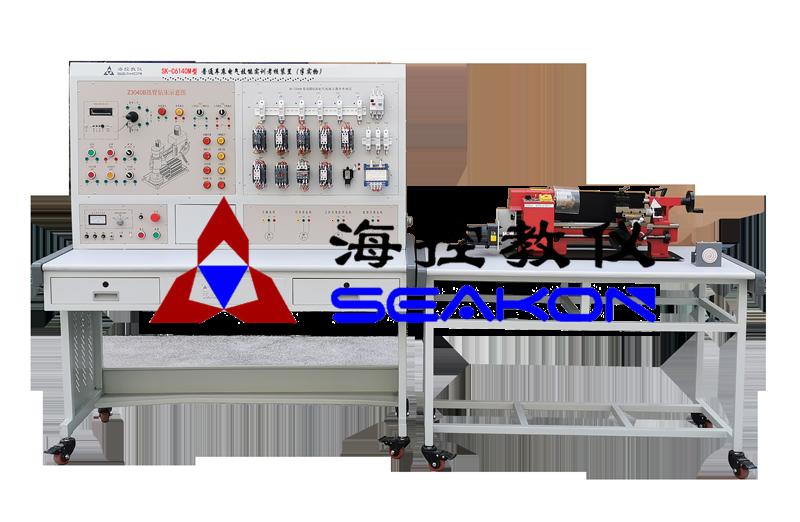 SK-C6140M型 普通车床电气技能实训