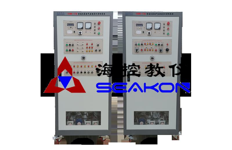 SKMME-10型 普通机床电气技能实训考