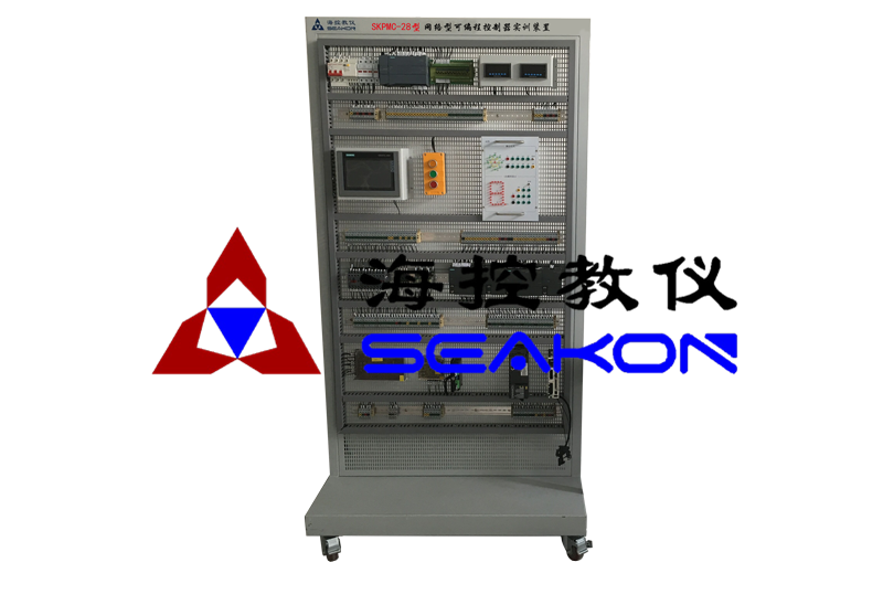 SKPMC-28型 网络型可编程控制器实训