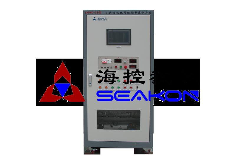 SKPMC-53型 工业自动化网络控制实训