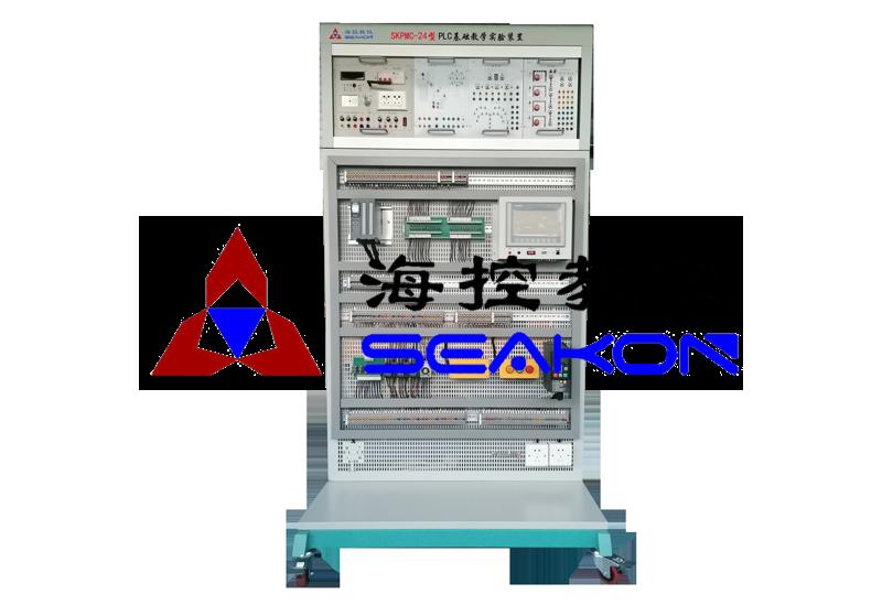 SKPMC-24型 PLC基础教学实验装置