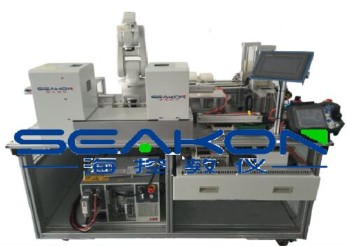 SKARB-2型 工业机器人综合应用实训装置