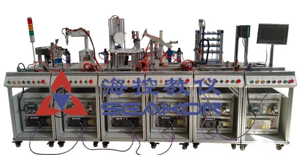 SKFMA-10型  模块式柔性自动化生产