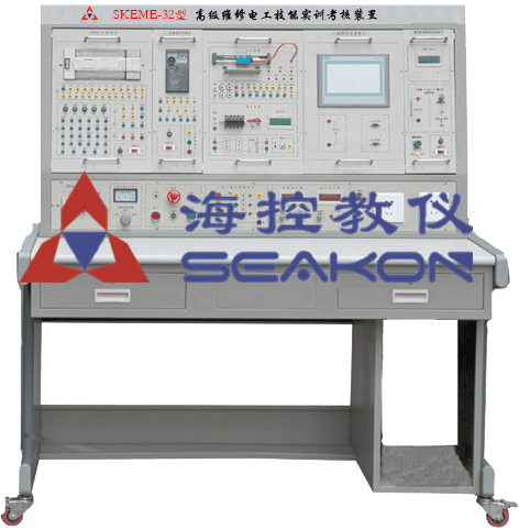 SKEME-32型  高级维修电工技能实训