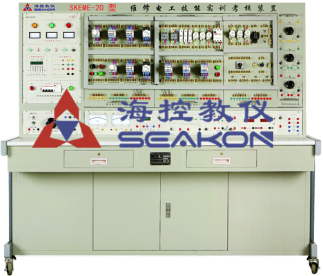 SKEME-20型  维修电工技能实训考核