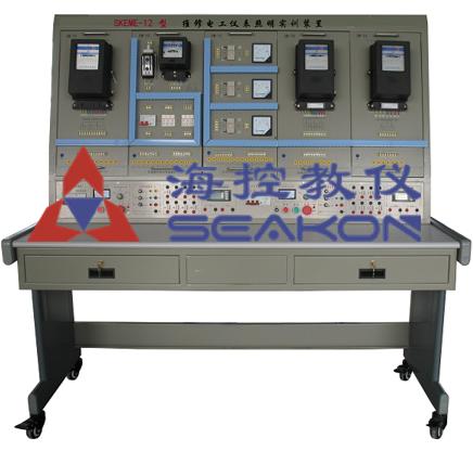 SKEME-12型  维修电工仪表照明实训