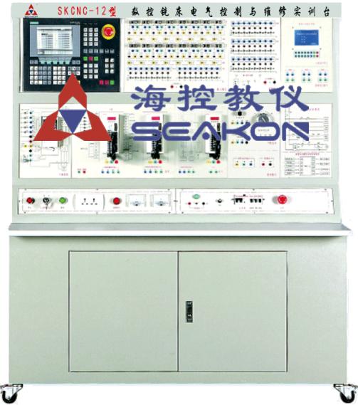 SKCNC-12型  数控铣床电气控制与维