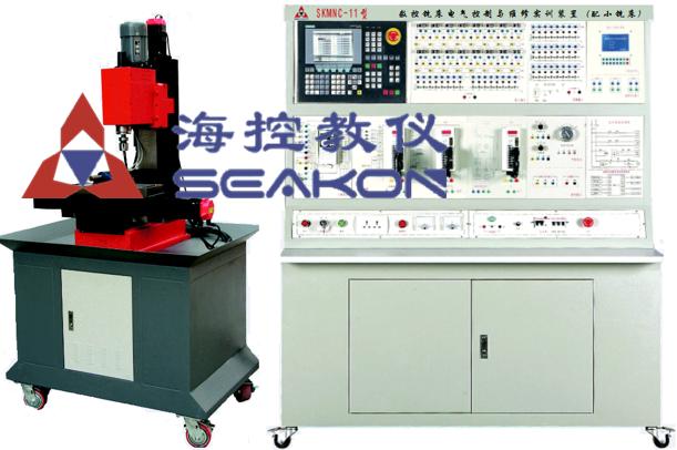 SKMNC-11型  数控铣床电气控制与维