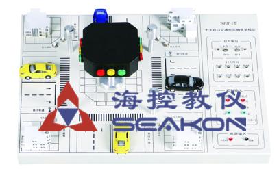 SKSMT-10型  十字路口交通灯实训模
