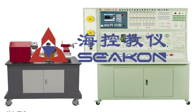 SKMNC-10型  数控车床电气控制与维