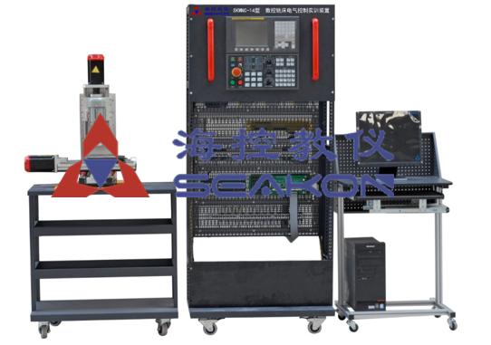 SKMNC-14型  数控铣床电气控制实训