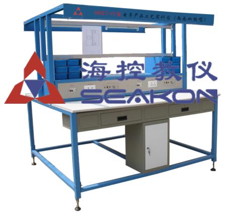 SKEET-41型  电子产品装配实训台(