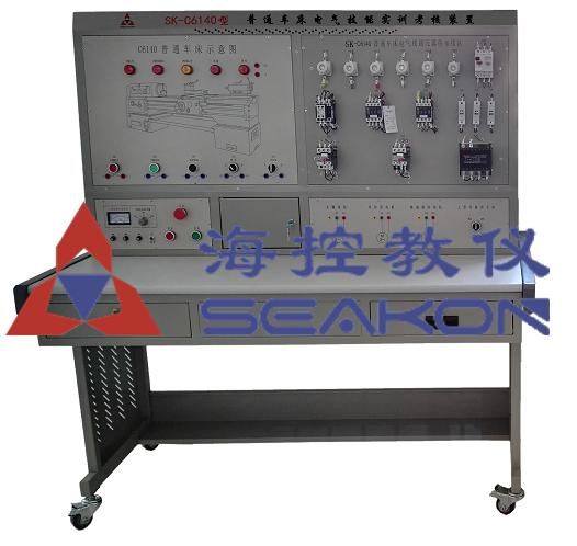 SK-C6140型  普通车床电气技能实训
